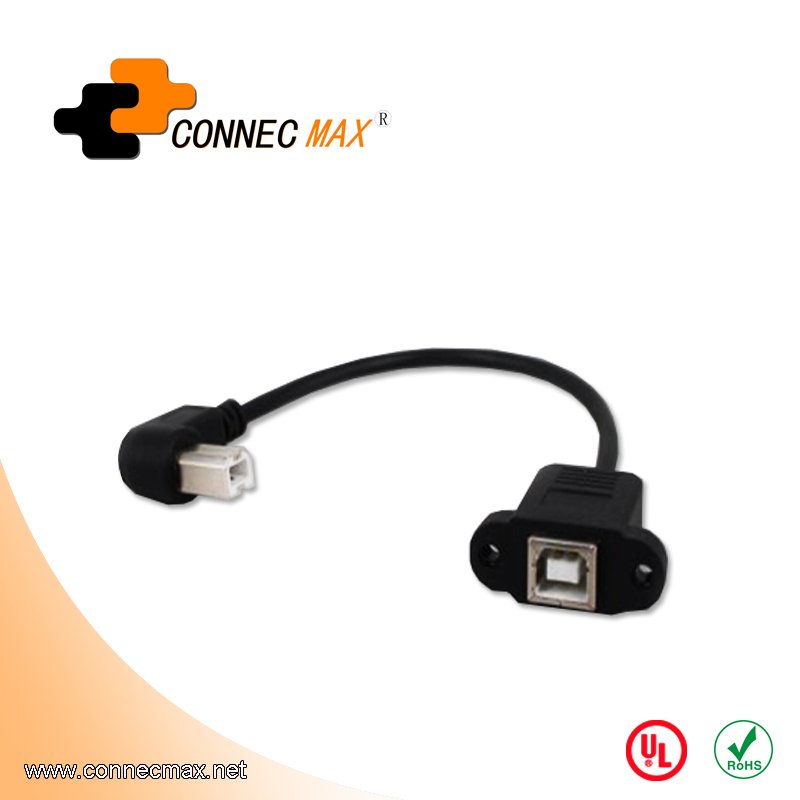 USB 2.0 BM to BF printer cable